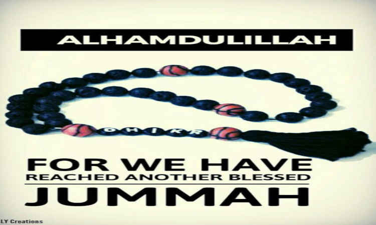 Jummah Wishes For Your Loved Ones, Jumaah quotes, Jumaah prayer quote, happy Jumaah, Jumaah prayer steps, Jumaah prayer rules, Jumaah prayer time, how long is Jumaah prayer, Friday prayer quotes, Friday Prayer dua. Friday prayer time today,
