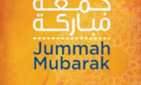 Jumaah quotes, Jumaah prayer quote, happy Jumaah, Jumaah prayer steps, Jumaah prayer rules, Jumaah prayer time, how long is Jumaah prayer, Friday prayer quotes, Friday Prayer dua. Friday prayer time today,