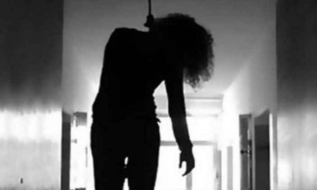 Suicide: Causes, Symptoms, Types, Prevention & Treat