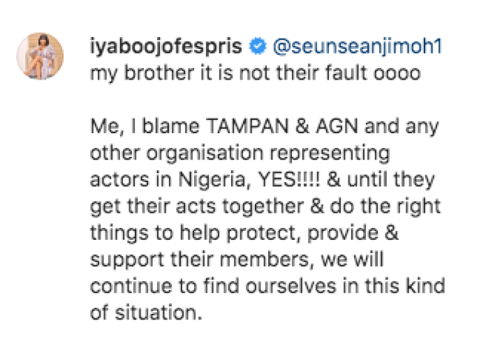 """I Blame TAMPAN, AGN And Other Associations"", Iyabo Ojo Reacts To Trolls Blaming Nollywood Stars For Not Helping One Another"